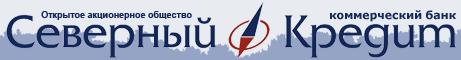 Логотип банка Северный Кредит