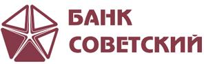 Логотип банка Советский