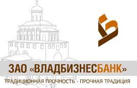 Логотип Владбизнесбанка
