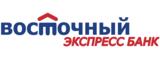 Логотип Восточного Экспресс Банка